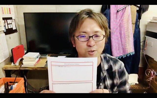 講師の板垣順平先生