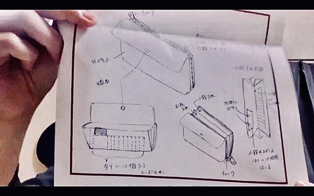 最終的なサイフのアイディアデザイン
