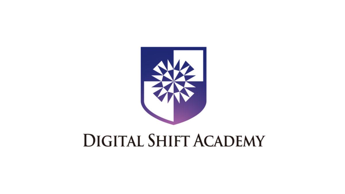 デジタルシフトを牽引する経営人材を育成 デジタルシフトアカデミー、第三期受講者募集を開始~GAFA×BATH研究の第一人者 田中 道昭 氏が全8回に登壇~