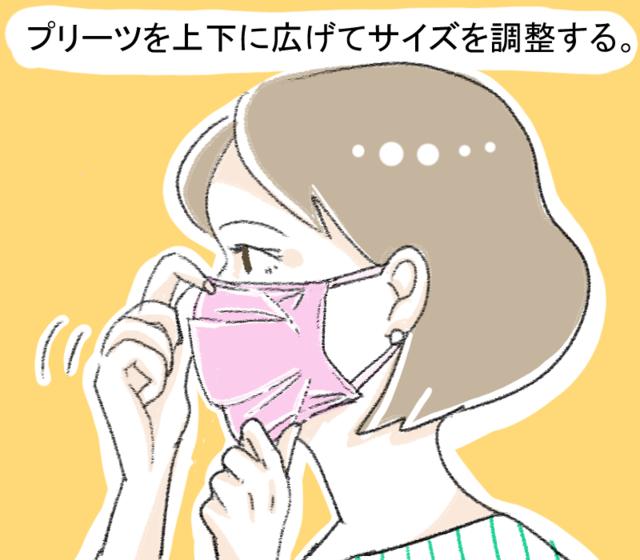 ピッタマスク 不織布マスク