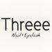 Threee(スリー)|表参道・骨董通りのネイル&アイラッシュのお店