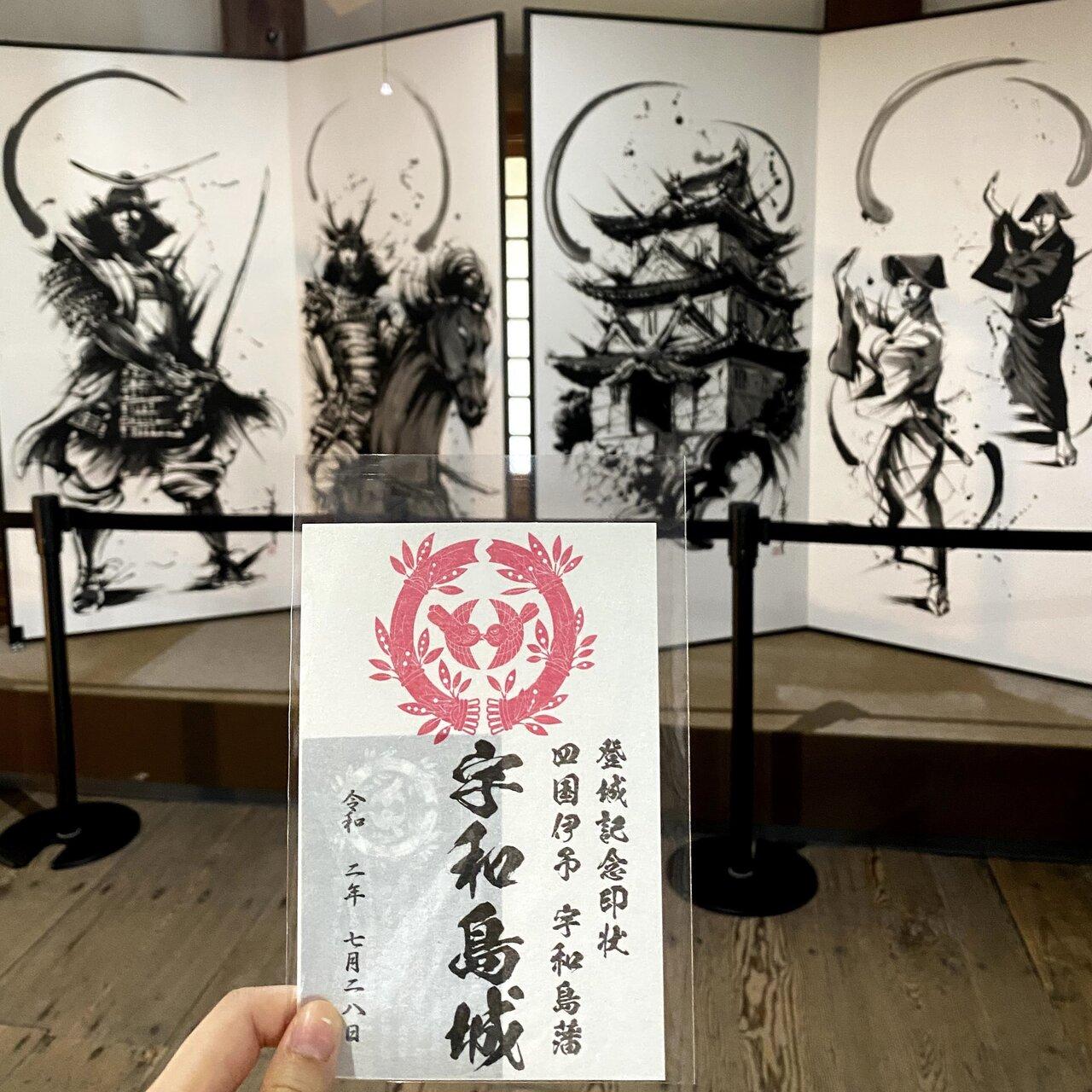旅行日記~宇和島城~Part1