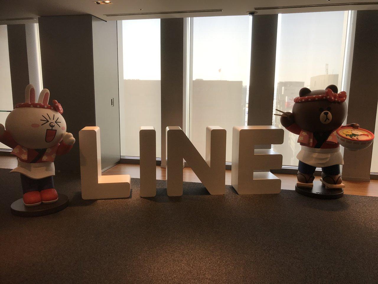 【速報】LINE Biz-Day Fukuoka