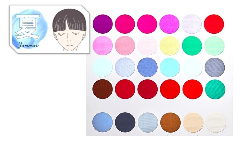 カラー診断【夏】タイプ