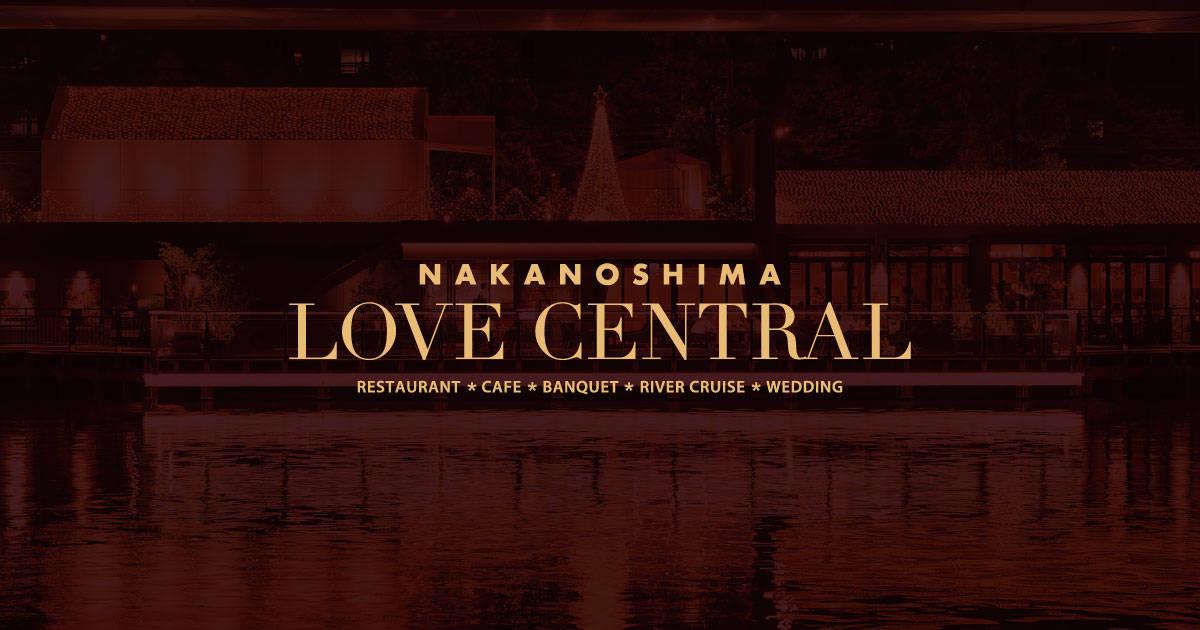 レストランsumile OSAKA|中之島 LOVE CENTRAL