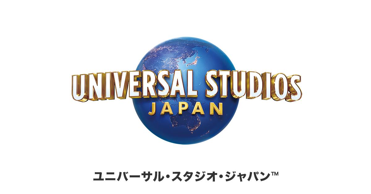 ユニバーサル・スタジオ・ジャパン|USJ