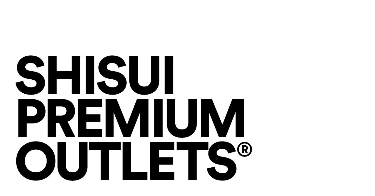 酒々井プレミアム・アウトレット - PREMIUM OUTLETS®