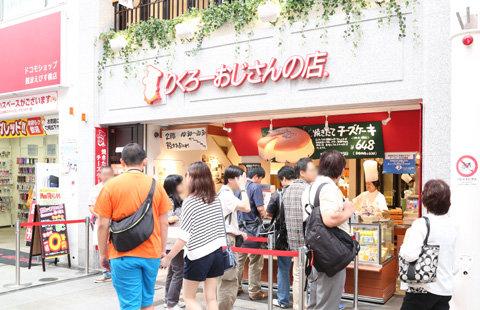 なんば本店 - 大阪銘菓「焼きたてチーズケーキ」・りくろーおじさんの店