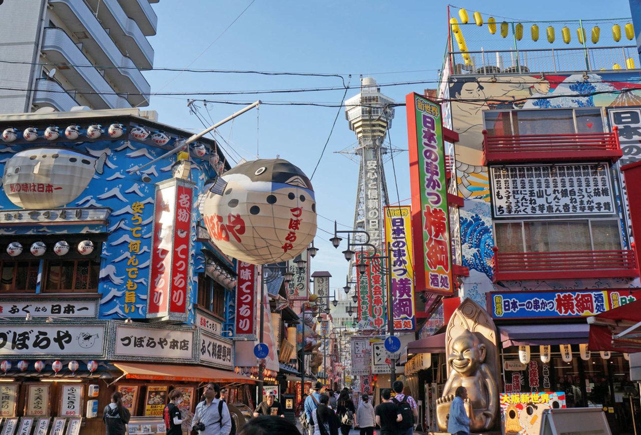 新世界 | OSAKA-INFO