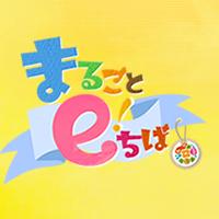 三浦屋/千葉県公式観光情報サイト-まるごとe! ちば-