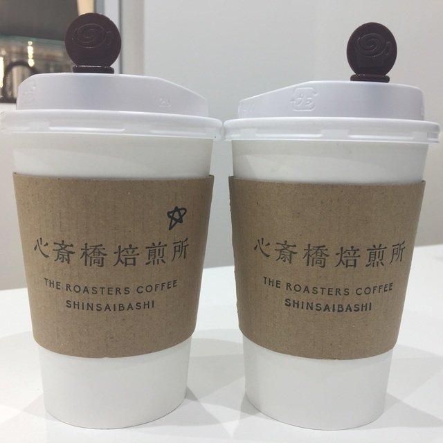 心斎橋焙煎所 (シンサイバシバイセンショ) - 心斎橋/コーヒー専門店 [食べログ]