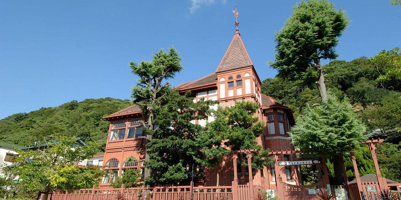 神戸北野異人館街公式サイト