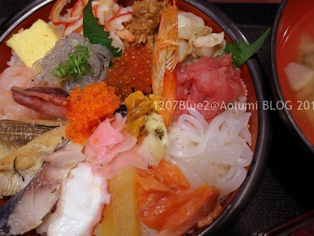 魚啓 (うおけい) - 御殿場/魚介料理・海鮮料理 [食べログ]