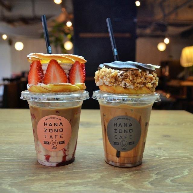 HANAZONO CAFE (ハナゾノ カフェ) - 元町(阪神)/カフェ [食べログ]