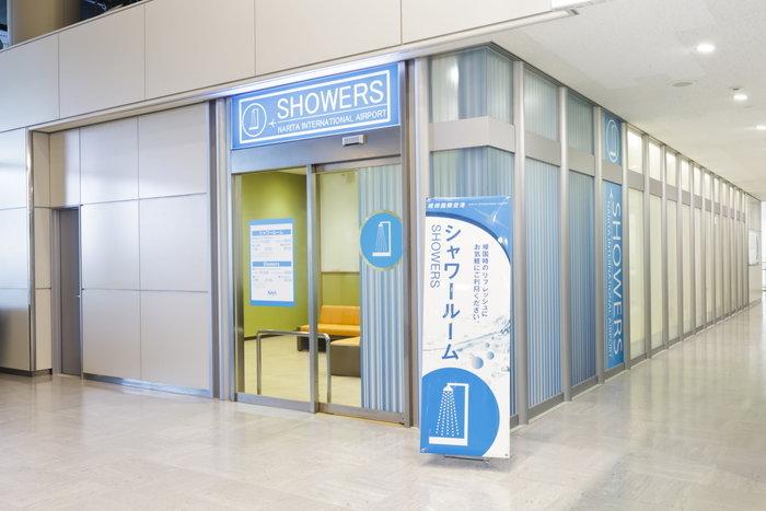 シャワールーム/仮眠室 | 成田国際空港公式WEBサイト