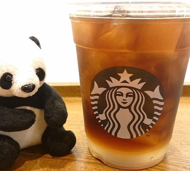 スターバックス・コーヒー 成田空港第1ターミナル店 (STARBUCKS COFFEE) - 成田空港/カフェ [食べログ]