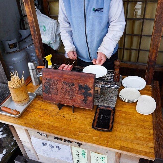 こがや - 高山/郷土料理(その他) [食べログ]