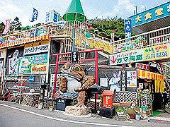 ガマ洞窟・ガマランド(茨城県)|るるぶ&more.