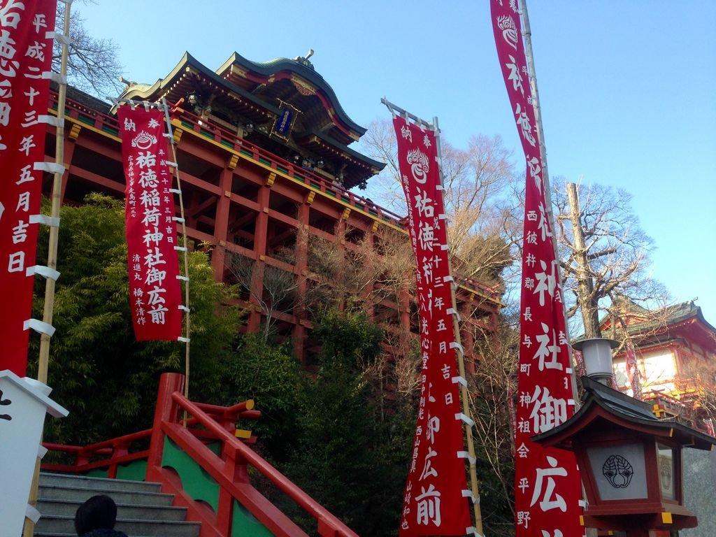 【祐徳稲荷神社】アクセス・営業時間・料金情報 - じゃらんnet