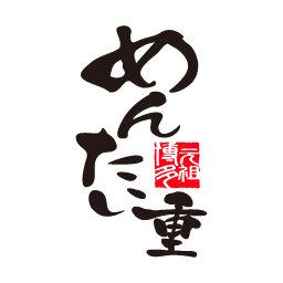 元祖博多めんたい重 [公式サイト]