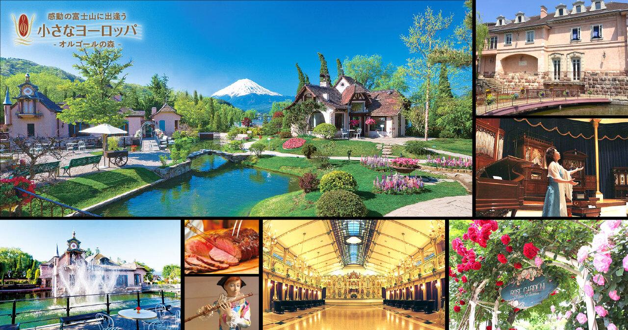 河口湖の観光なら音楽と花のテーマパーク・音楽と森の美術館