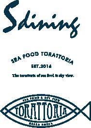 【公式】S dining 阪急梅田店|梅田のおすすめ最上級夜景×イタリアン