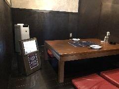 完全個室居酒屋 囲 KAKOMI(和歌山市/居酒屋) - ぐるなび