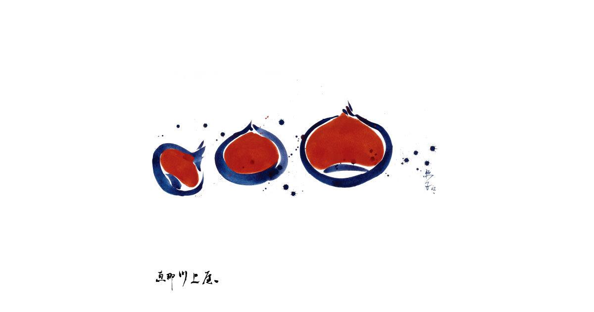 【栗きんとん・栗菓子】恵那川上屋 | 本社恵那峡店