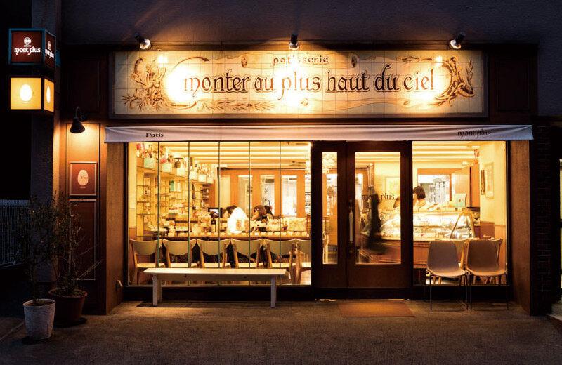 神戸のケーキ屋 モンプリュ | montplus