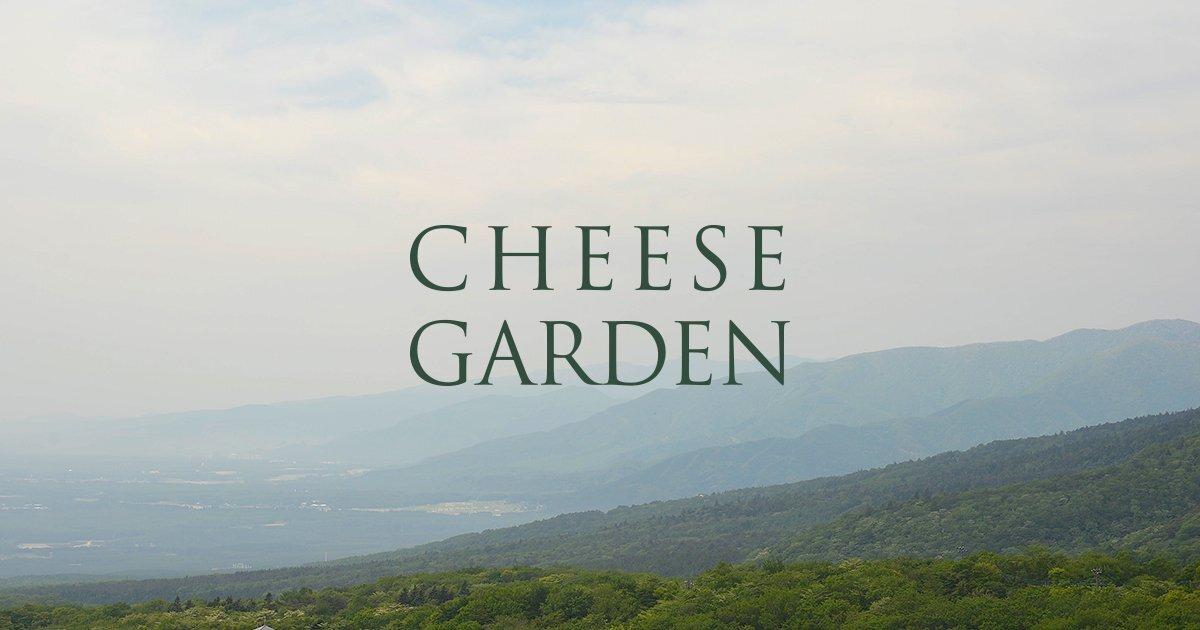 Cheese Garden 佐野プレミアム・アウトレット店