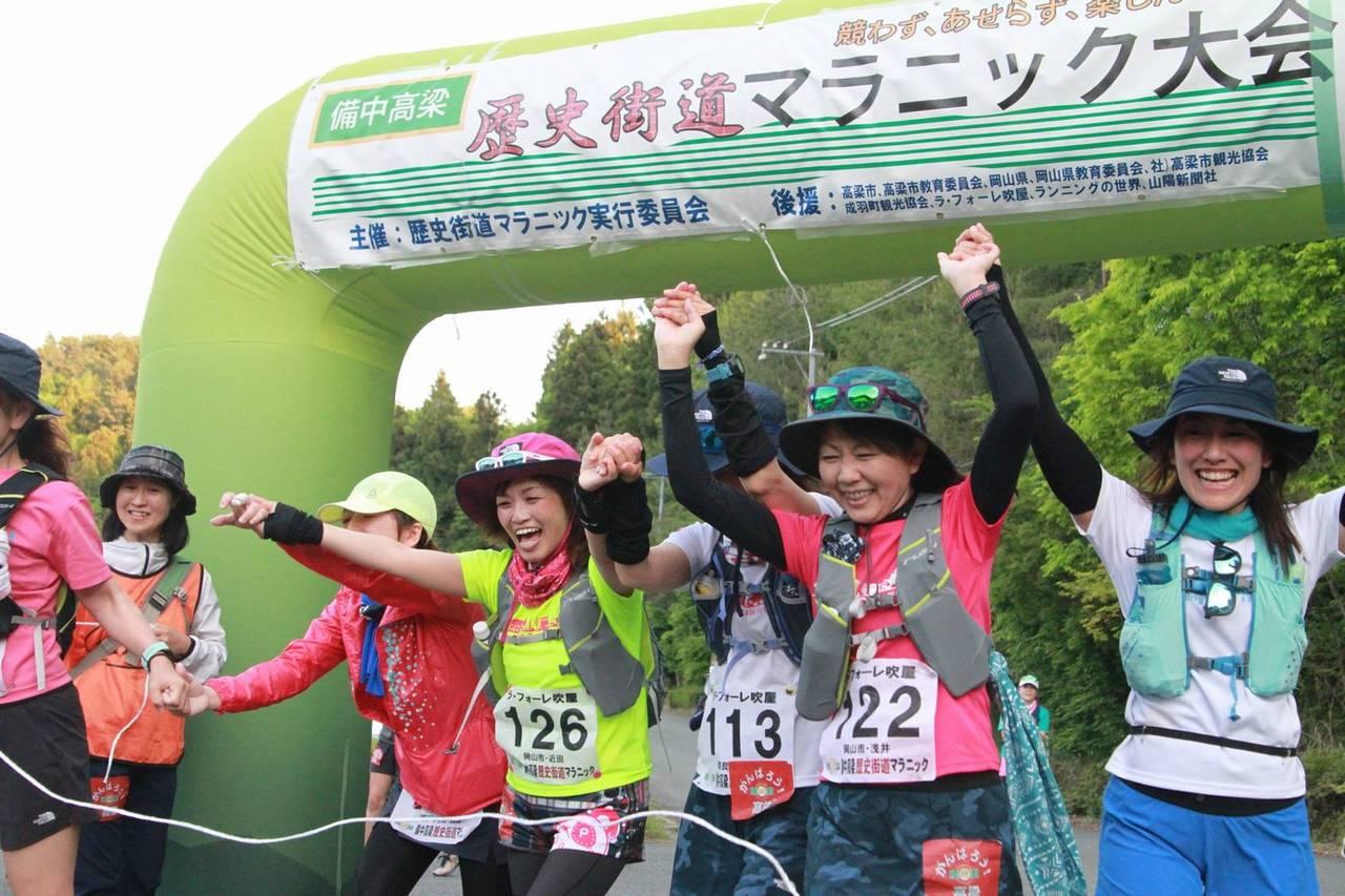 【大会情報】岡山県北を走る『備中高梁 歴史街道ウルトラマラニック』