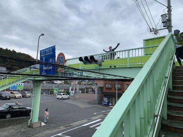 (瀬野駅前陸橋)