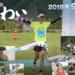【公式サイト】安芸太田しわいマラソン