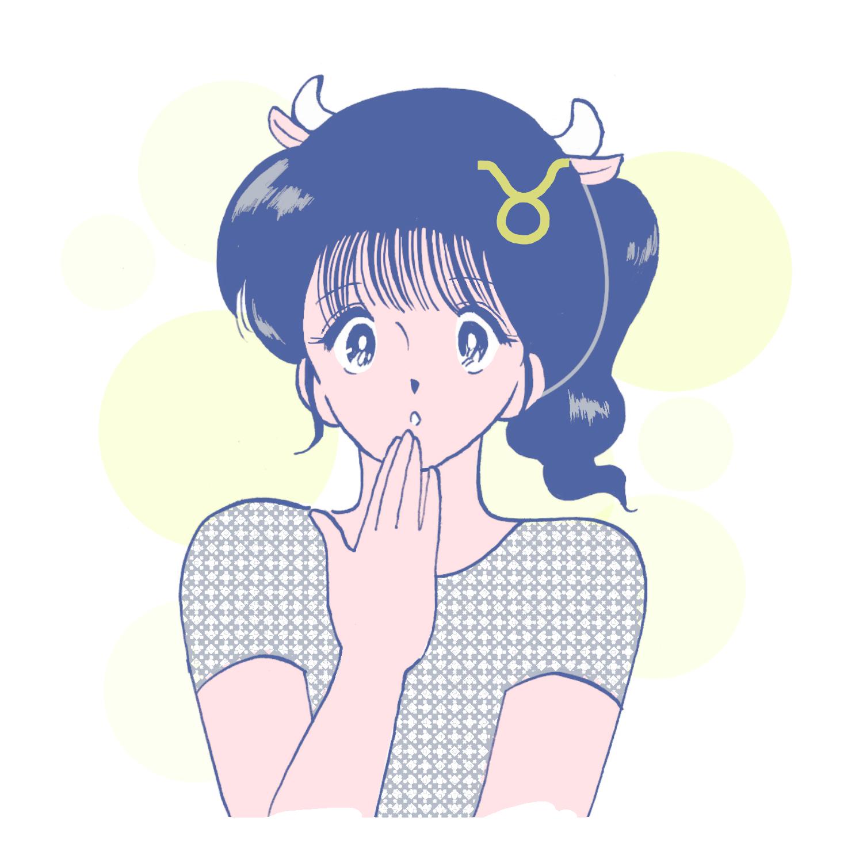 2019.12 牡牛座(おうし座)