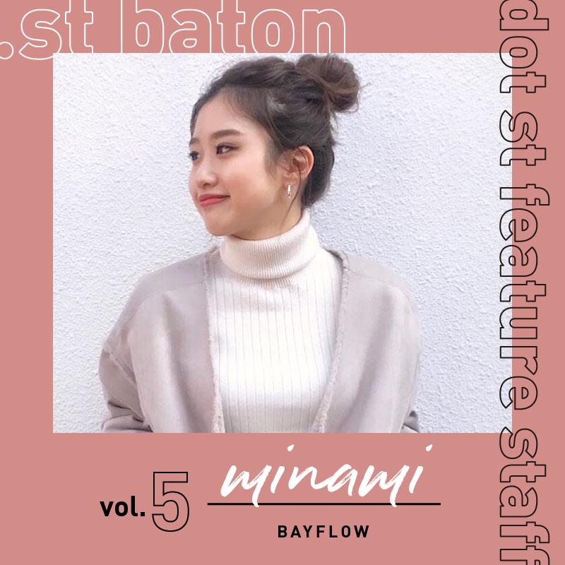 .st baton vol.5 BAYFLOW minamiさん