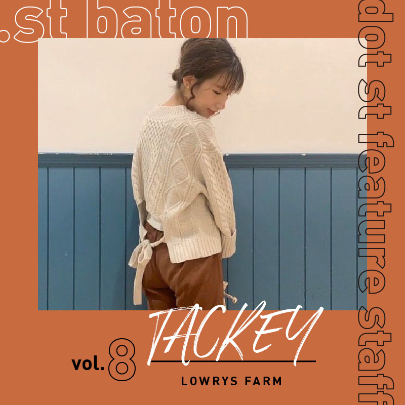 .st baton vol.8 LOWRYS FARM たっきー❁さん