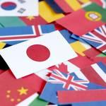 【中国】海外に行くなら確認しておこう【大使館】