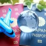 【台湾】海外に行くなら確認しておこう【大使館】