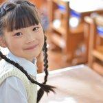 日本人学校へ通う~学校の様子は日本の学校と同じ?~