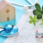 アメリカ・アトランタの病院情報と体験談