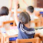 【海外での子育て】中国の日本人学校はどんなところ?