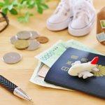 インドネシアの「お金」