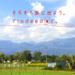 タイ・バンコクのWebサイト制作・Webマーケティング会社 Yindeed Co., Ltd.