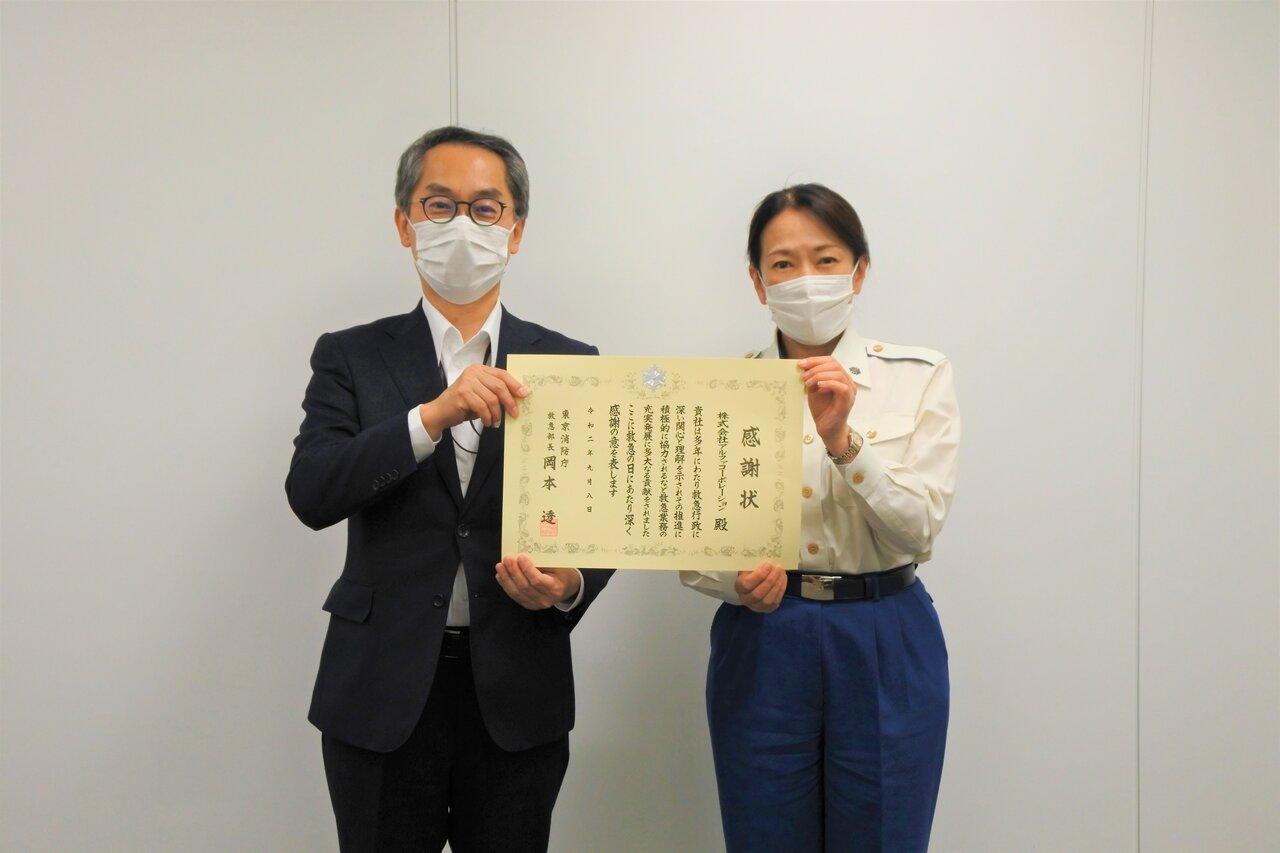 保育の安全を守る取り組み|2年連続で東京消防庁より感謝状が授与されました!