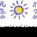 上野文規OFFICIALサイト