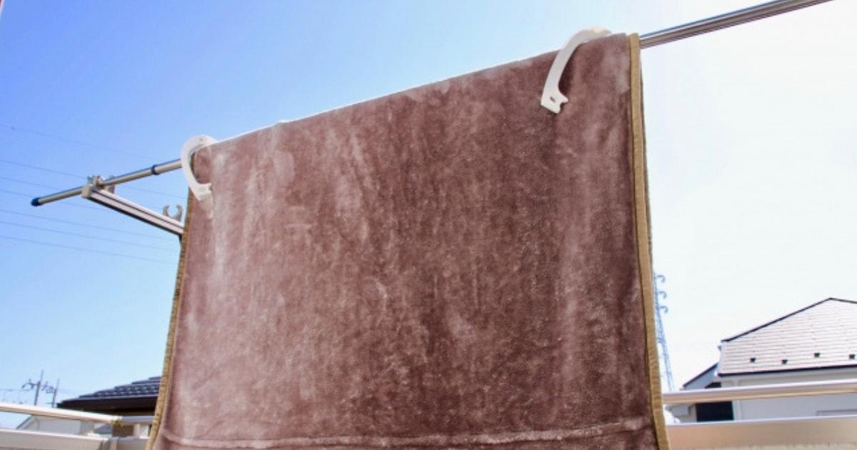 毛布も家で洗濯できる!洗濯できるかどうかの基準や毛布の洗い方を解説