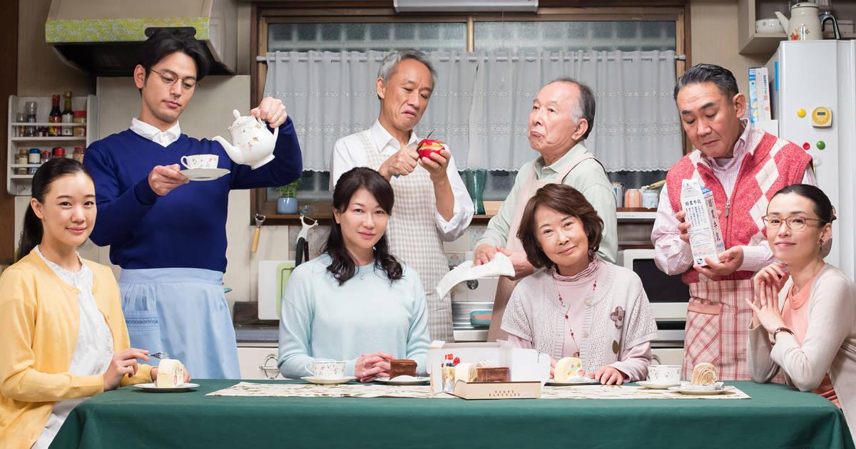『妻よ薔薇のように 家族はつらいよⅢ』| ワンオペ家庭をきっかけに見つめ直す夫婦のあり方