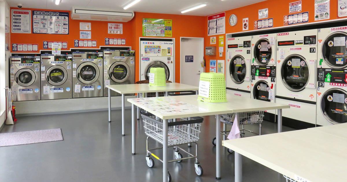 布団や靴が洗濯できる程の大量洗濯&高温乾燥の「コインランドリー」は実はこんなに進化していた!