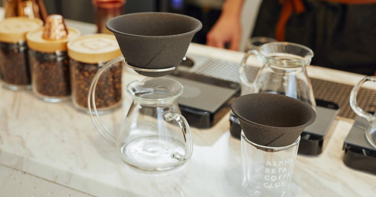 家で飲むコーヒーがもっと美味しくなる!有田焼の技法から生まれたLOCAセラミックフィルターで究極の一杯を
