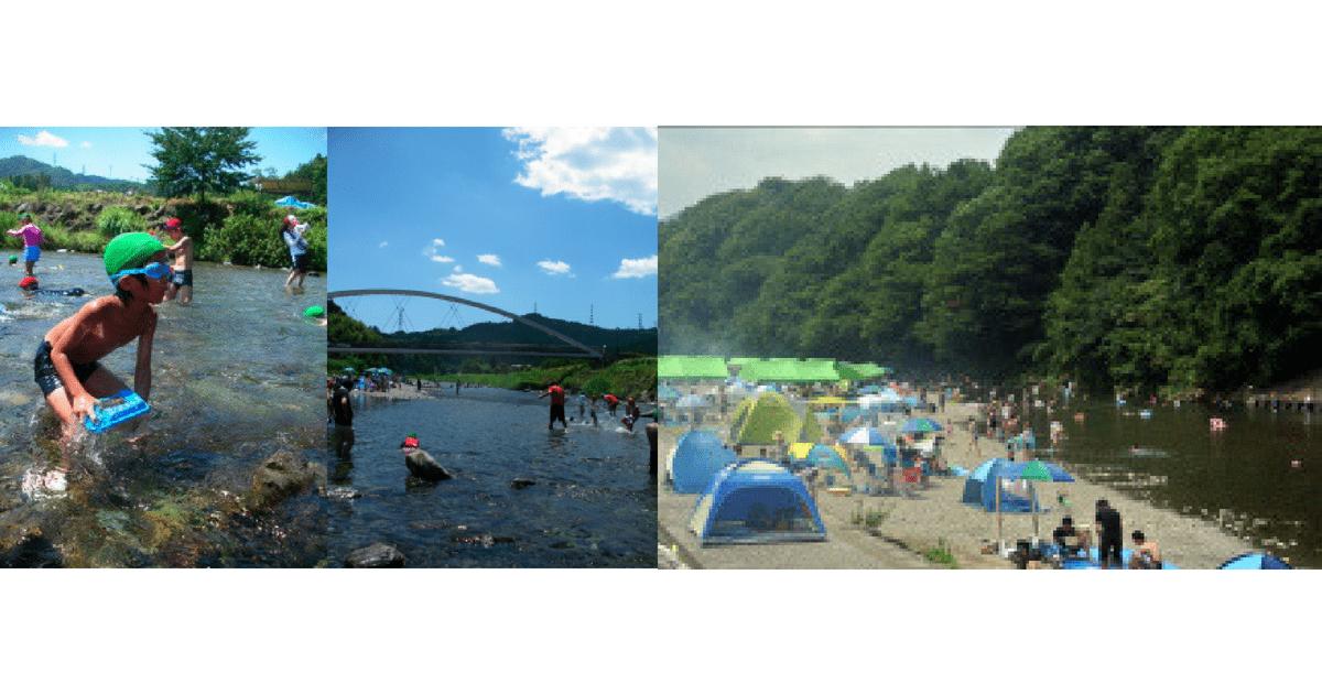 多摩で川遊びを満喫! 秋川橋河川公園(あきる野市)